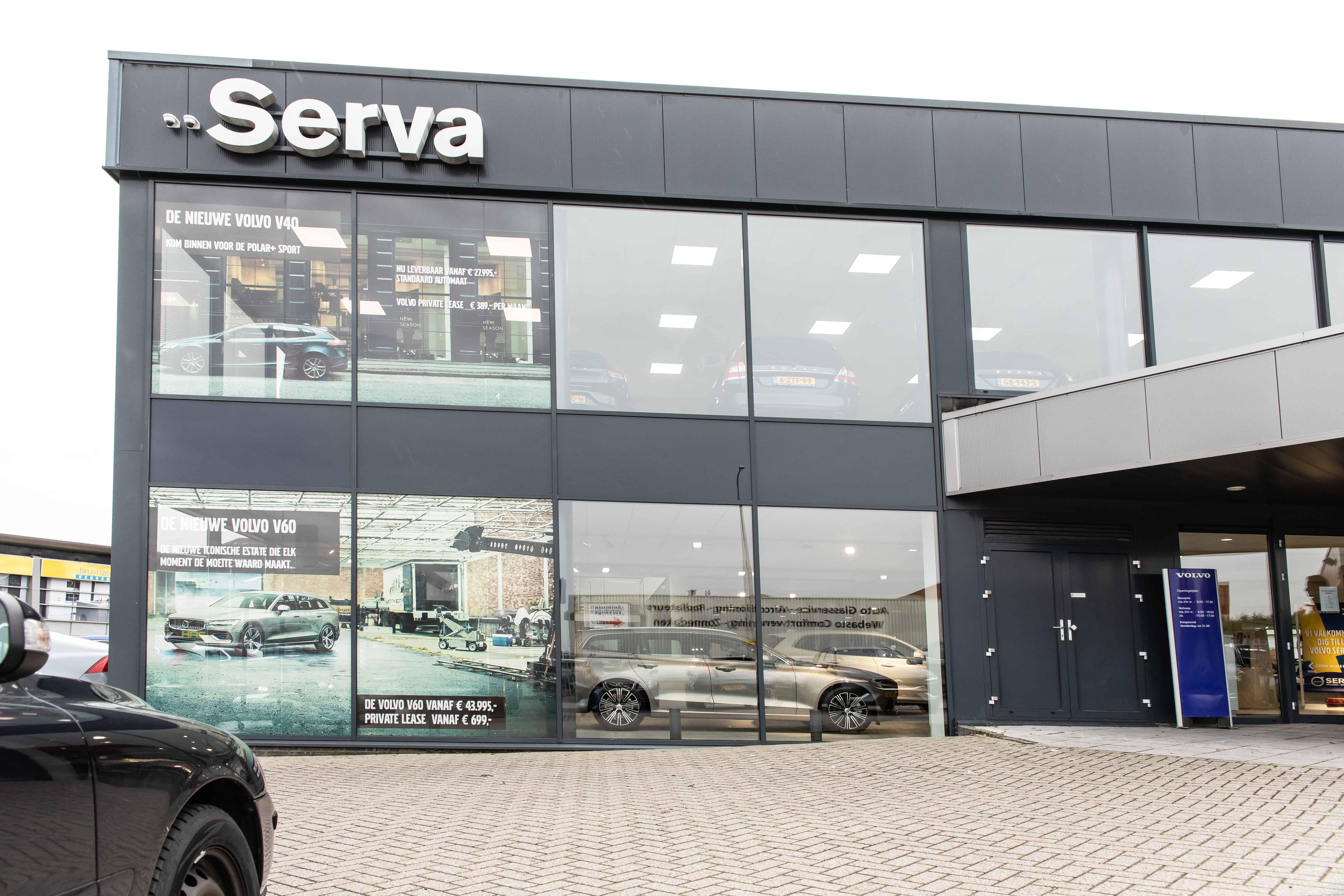 Serva-one-way-folie