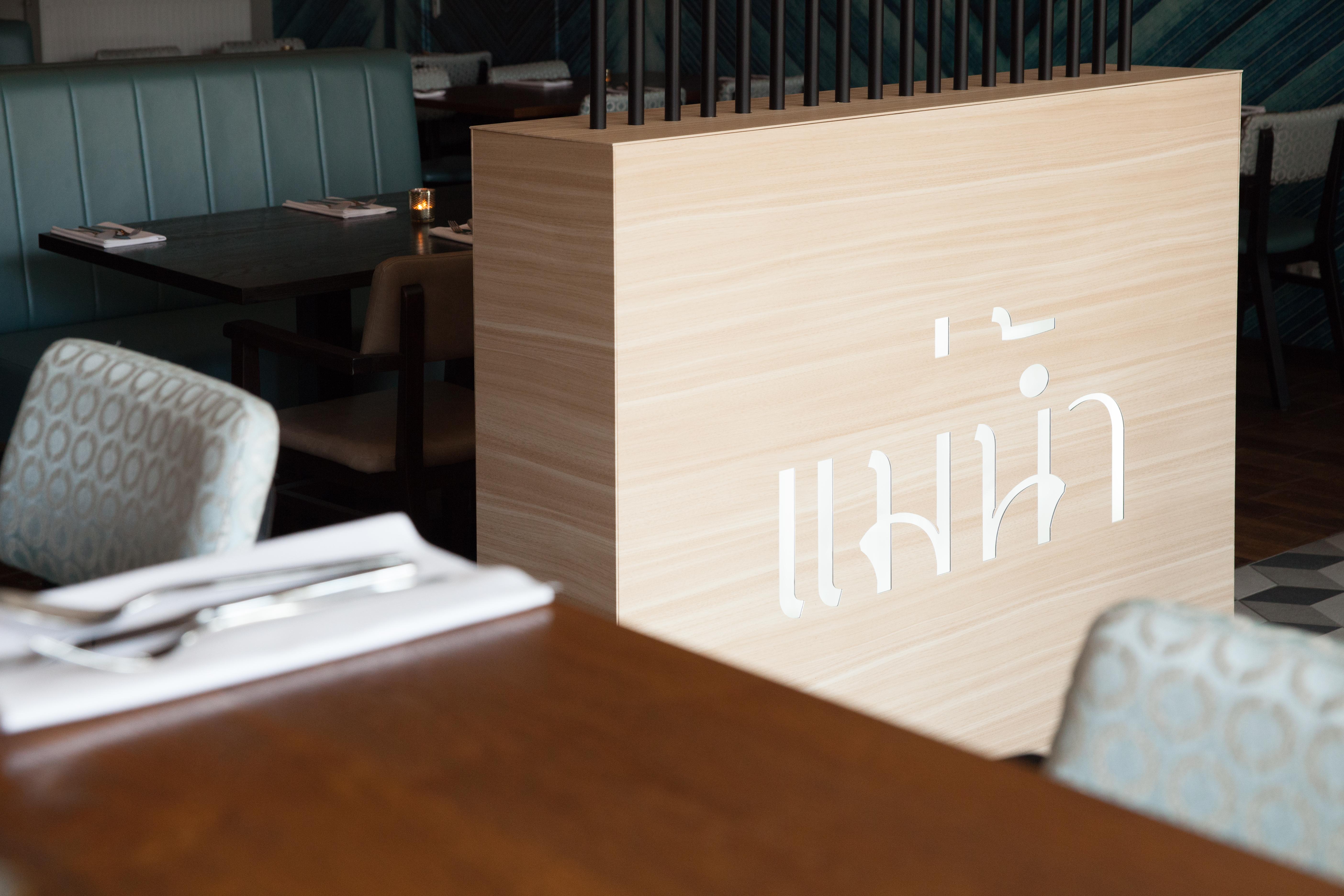 divider-restaurant-menam